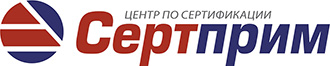 Sertprim Center of certification